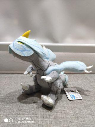 Banpresto Kyurem Pokemon Plush