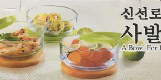玻璃保鮮碗 (3入ㄧ組)