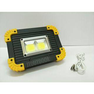 Outdoor Multi-function Emergency Light with USB