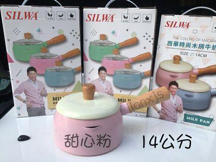 多功能木柄牛奶鍋-14cm甜心粉