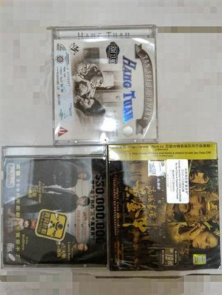 Vcd Vcds