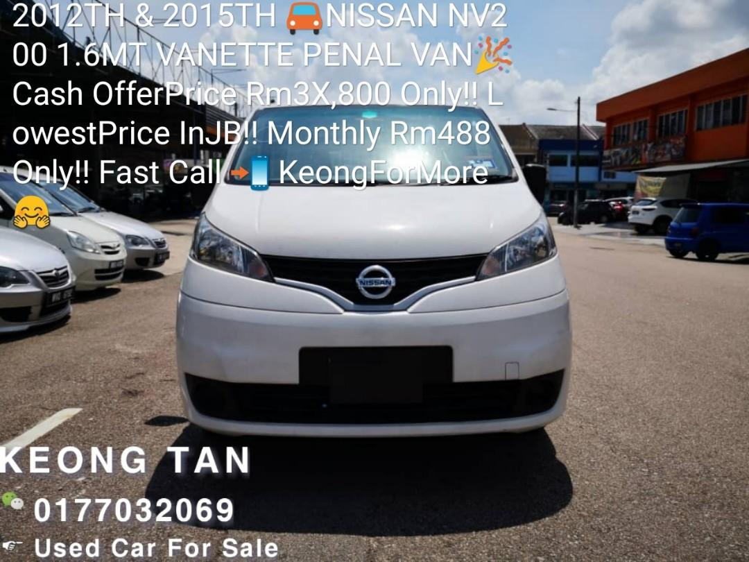 2012TH &2015TH 🚘NISSAN NV200 1.6MT VANETTE PENALVAN🎉Cash OfferPrice Rm3X,800 Only‼LowestPrice InJB‼ Monthly Rm488 Only‼FastCall📲 KeongForMore🤗
