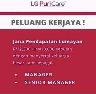 Kekosongan Jawatan LG PuriCare Manager