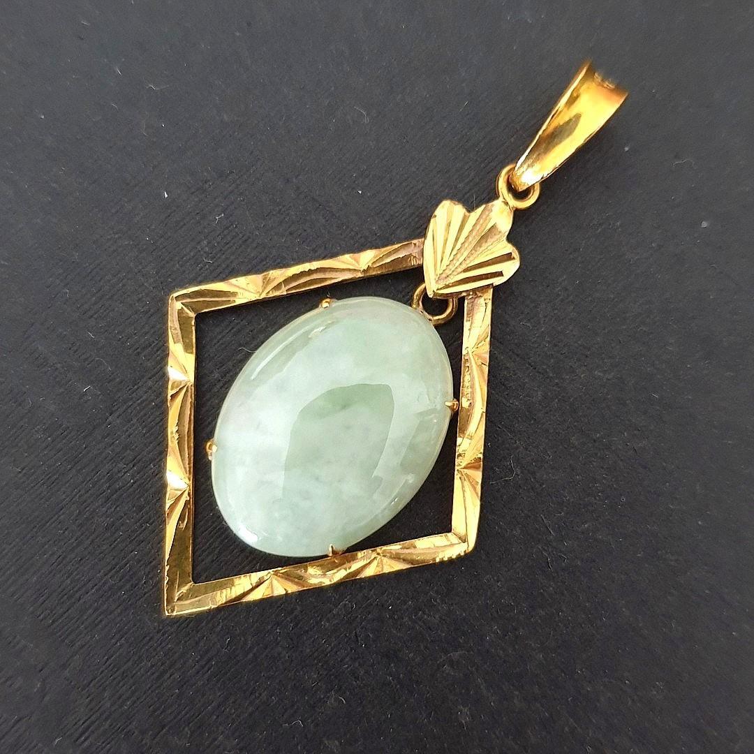 Vintage - 20k Jade Pendant
