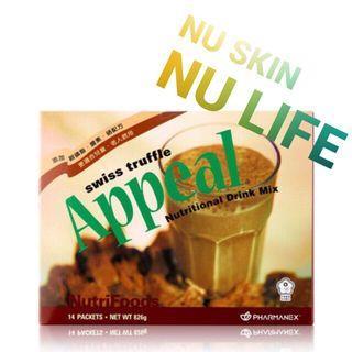 Appeal綜合營養飲品 (巧克力)Nu skin 如新 PHARMANEX 華茂保健食品系列