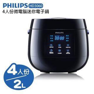 PHILIPS飛利浦 4人份微電腦迷你電子鍋 HD3060