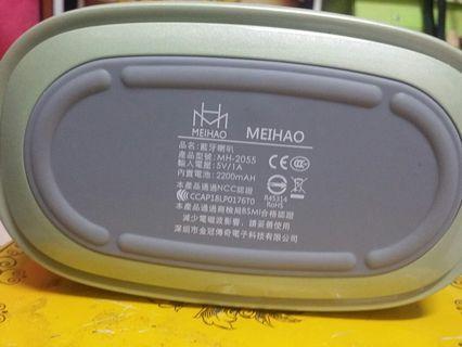 MH-2055