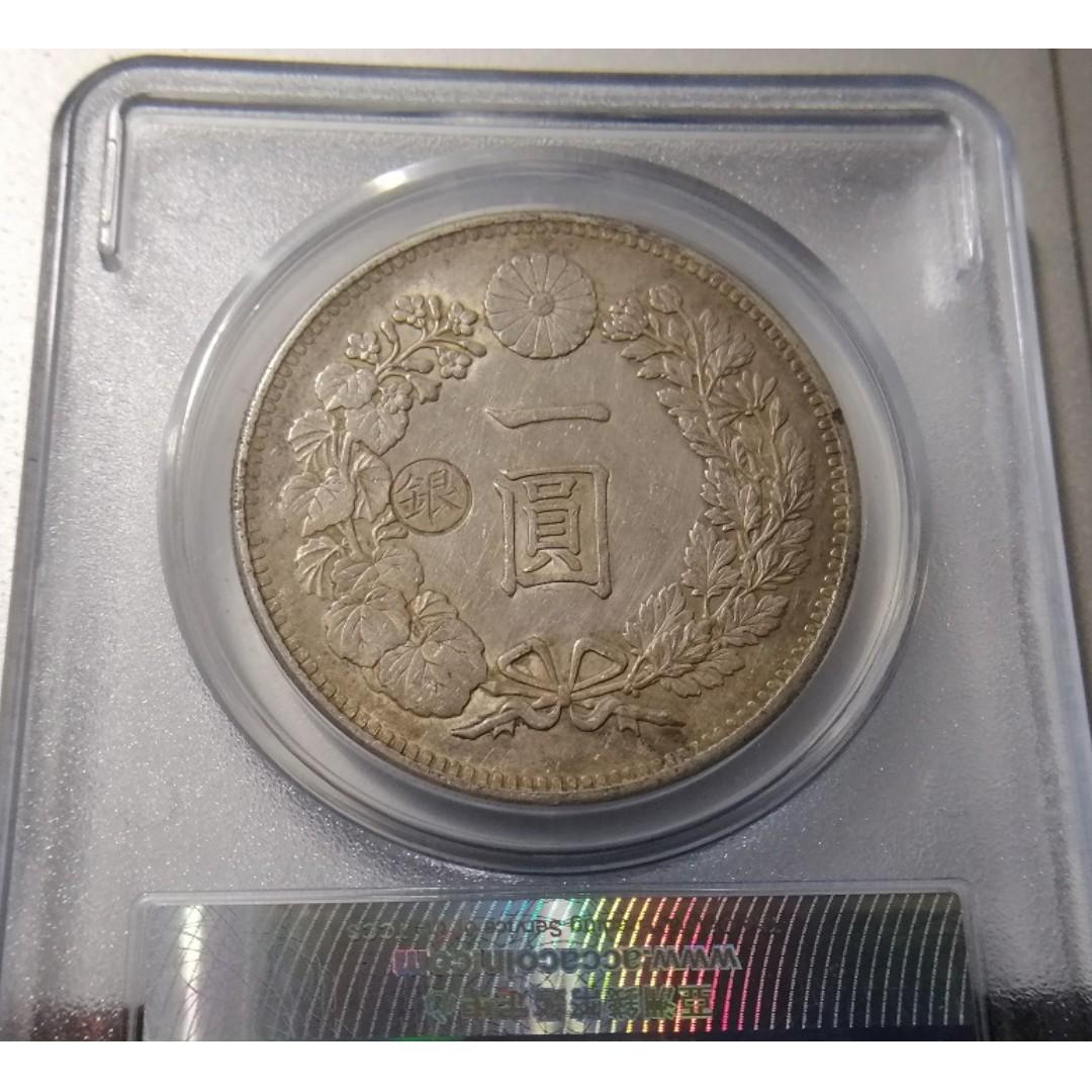 日本明治27年左打銀龍銀一圓 ACCA鑑級幣 AU-detail 雙面銀光