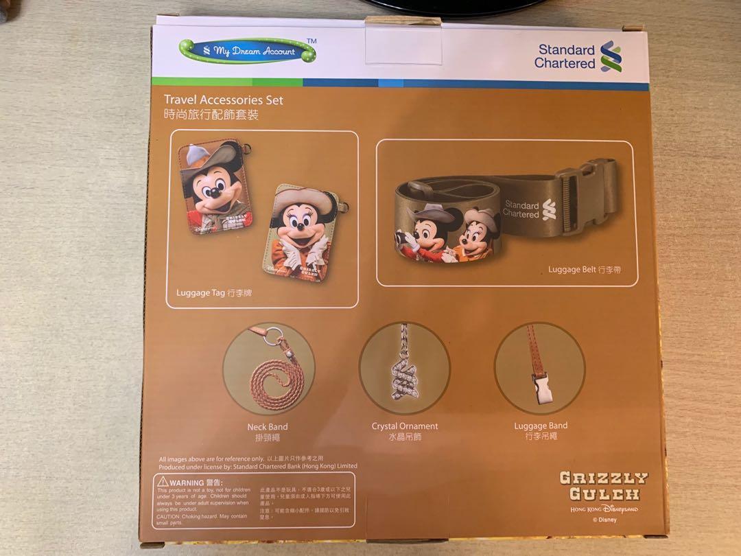 《全新》迪士尼行李帶行李牌吊飾多件套