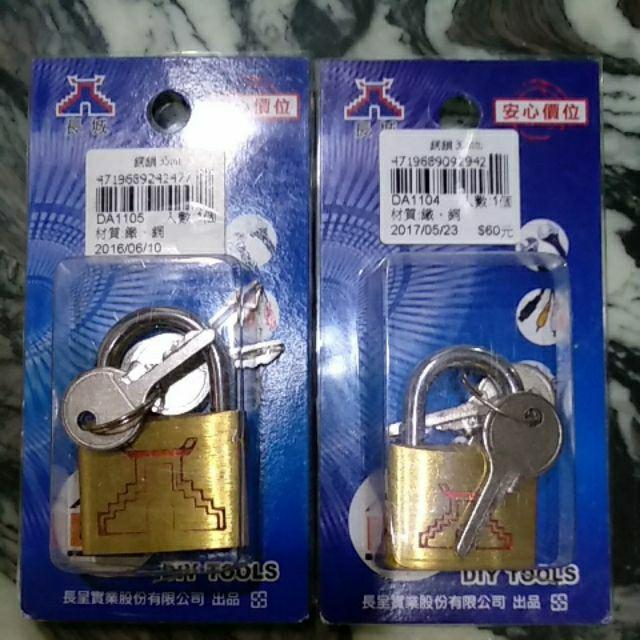 長城 35mm 銅鎖