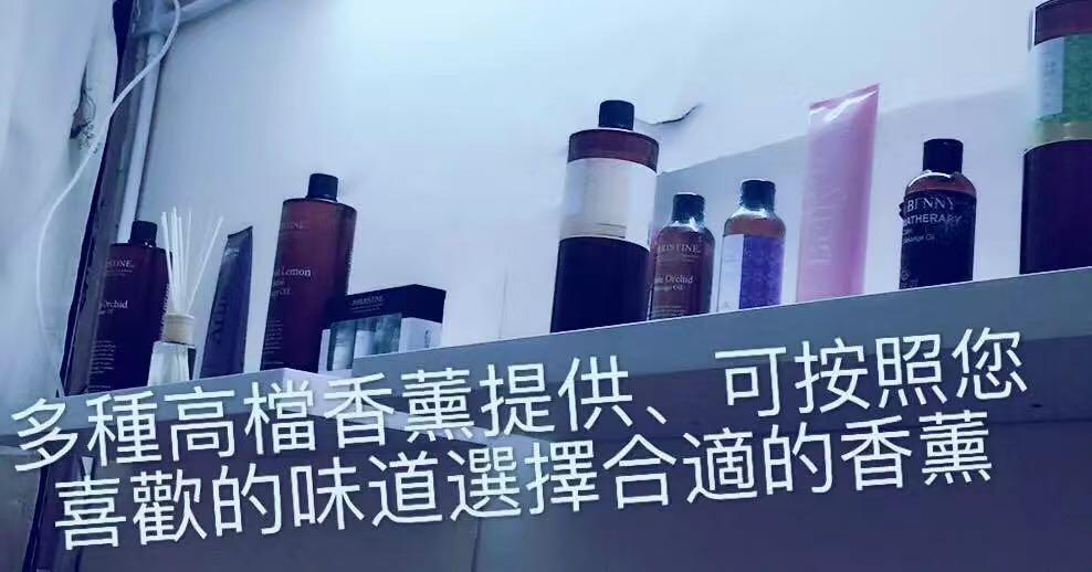 香港男按摩師 高檔私人住宅工作室  上門按摩