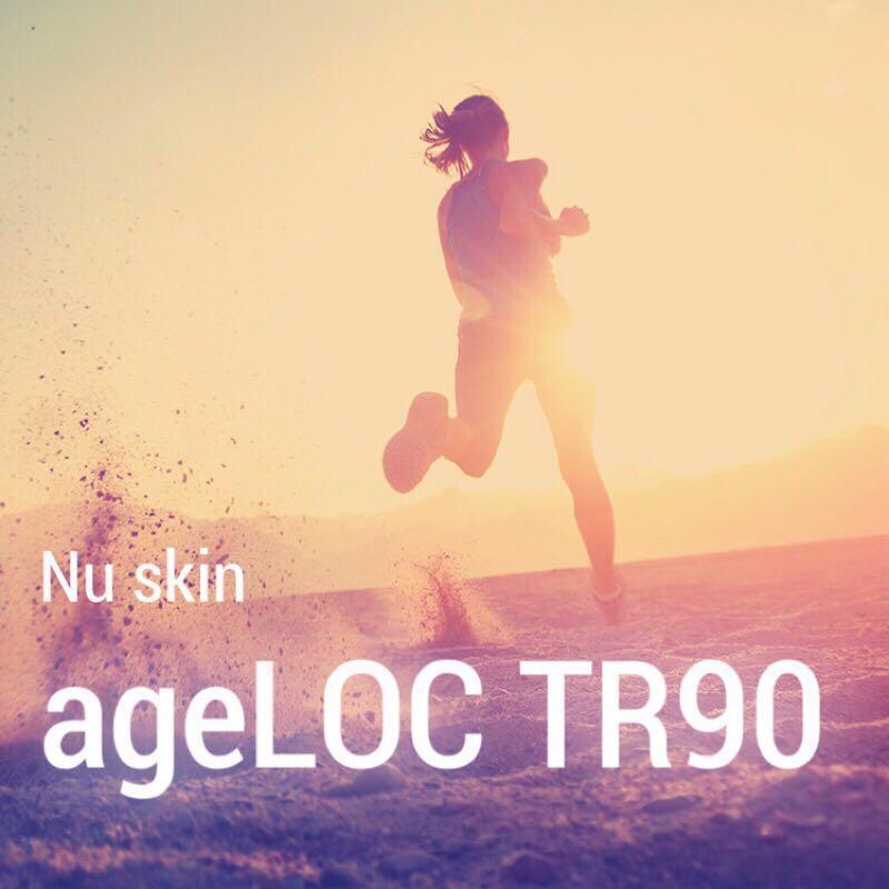 纖貝麗 Nu skin 如新 ageLOC TR90