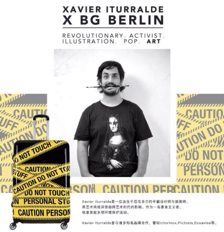 德國柏林BG行李箱