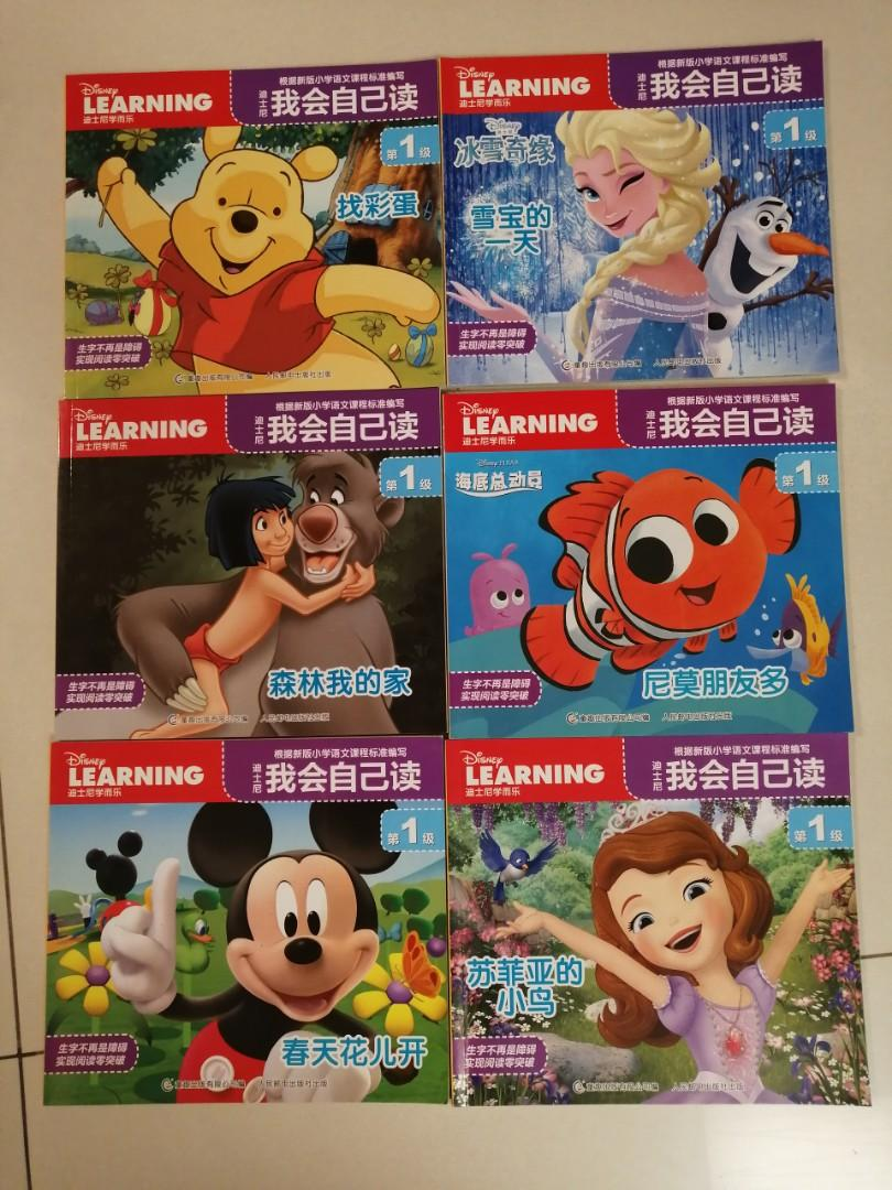 Disney i can read - chinese with pinyin
