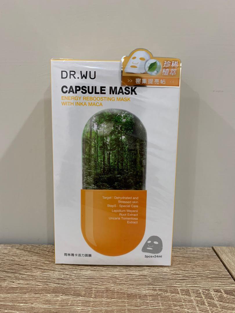 DR.WU CAPULE MASK雨林瑪卡活力面膜(改善暗沈款)