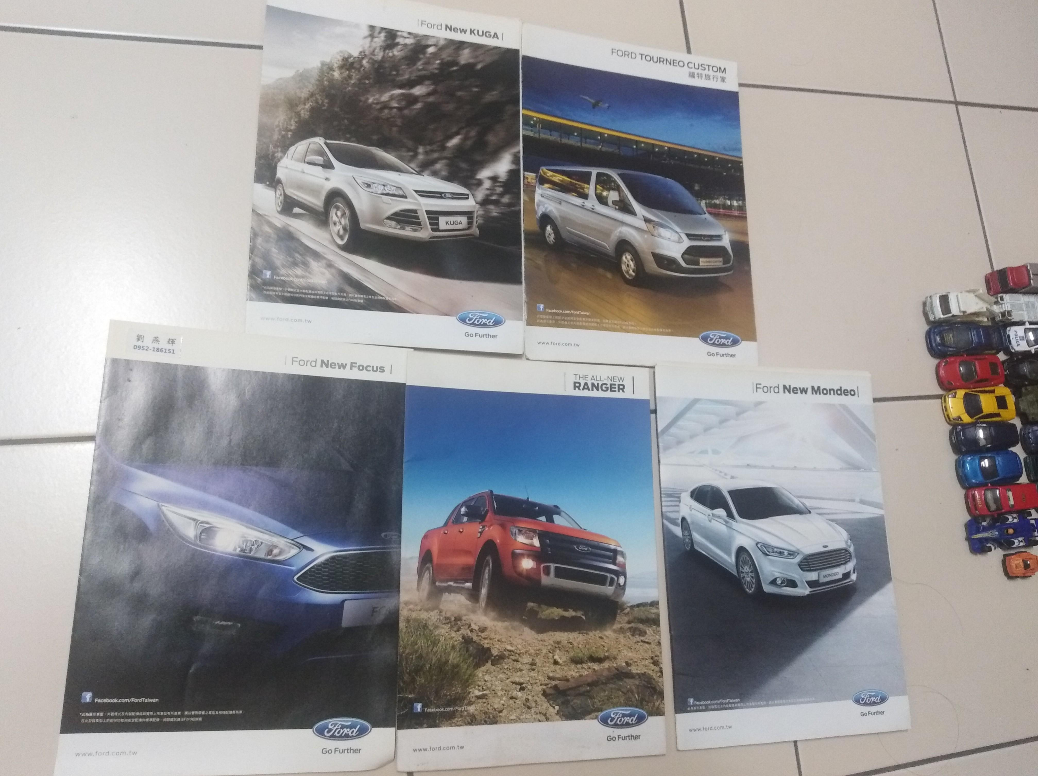 Ford型錄