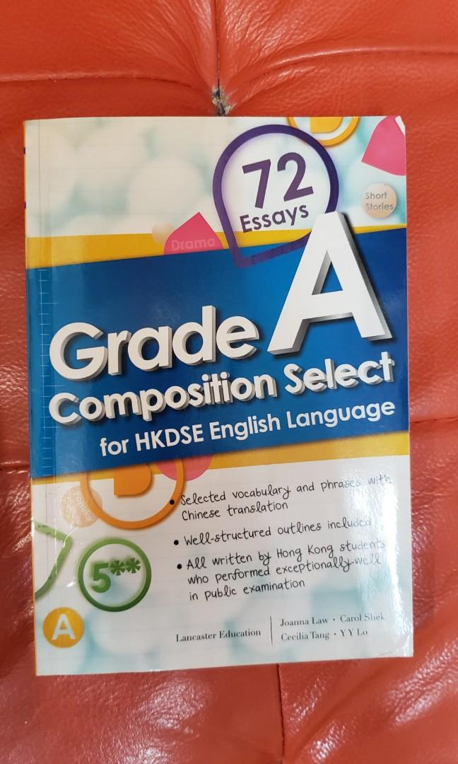 Grade A composition select for HKDSE Language