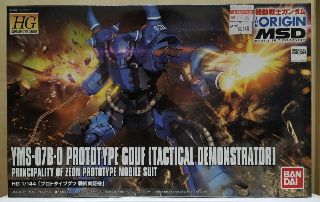 HG Prototype Gouf (Tactical Demonstrator)