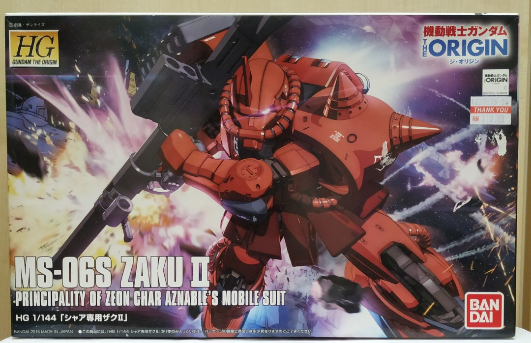 HG Zaku II (Char)
