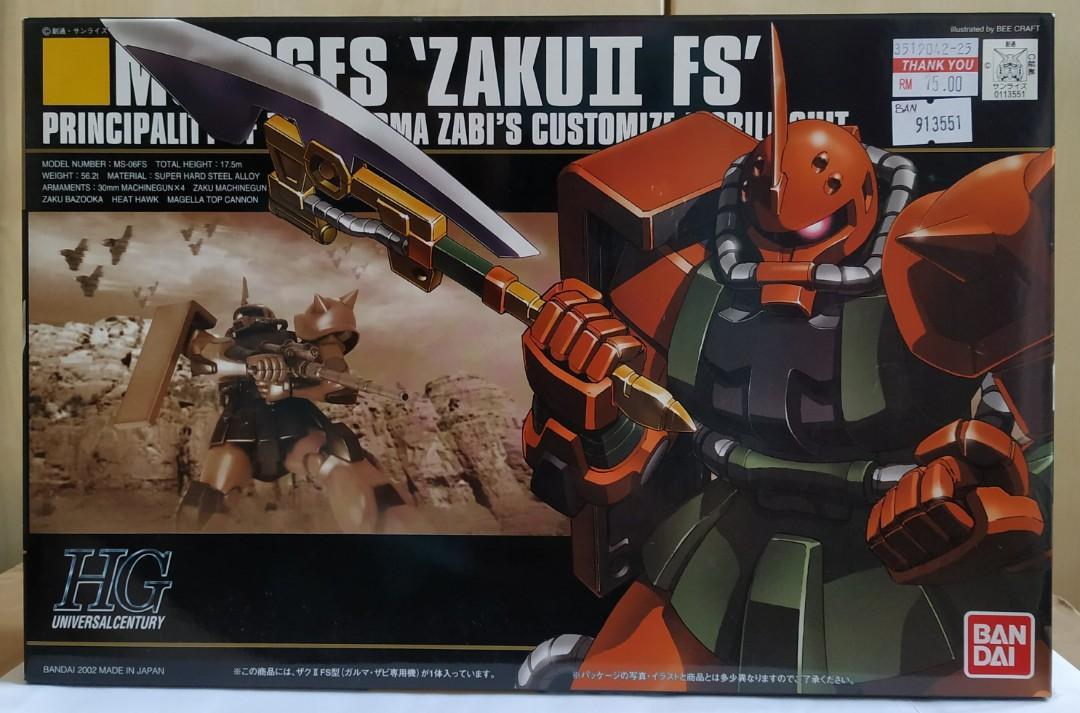 HG Zaku II FS