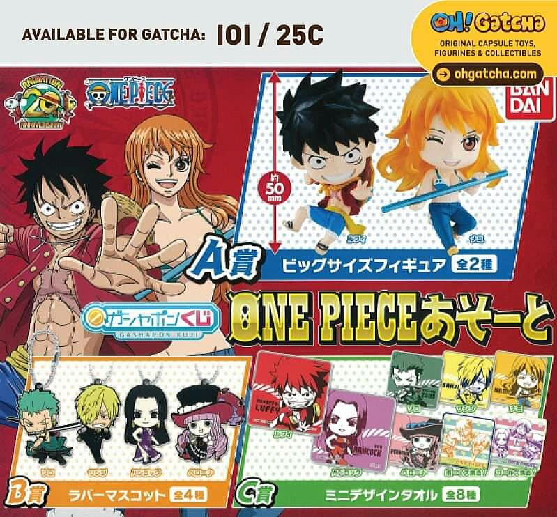 [INFO] October 2019 New Arrival Capsule Toys @ Oh! Gatcha & 25C