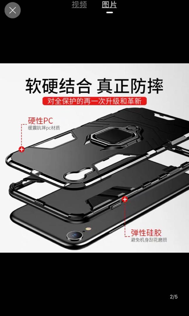 BN IPhone XR case -free tempered glass protector