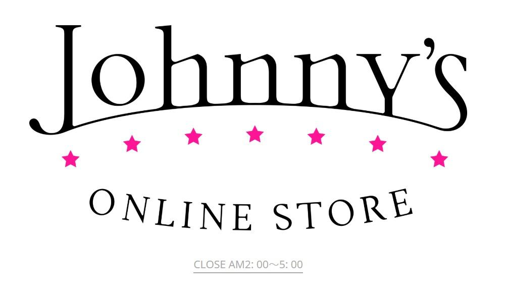 Johnny's Online Store