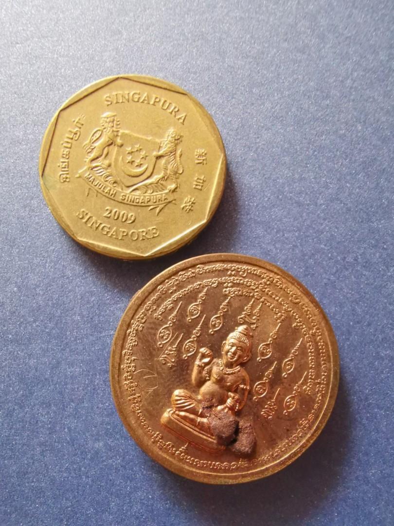 LP Dum And Kumanthep Copper Hand Yants Be2540