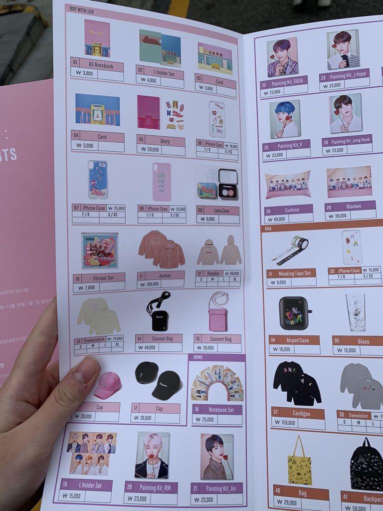 No EMS BTS Pop Up Store: House of BTS (Limited Slot)