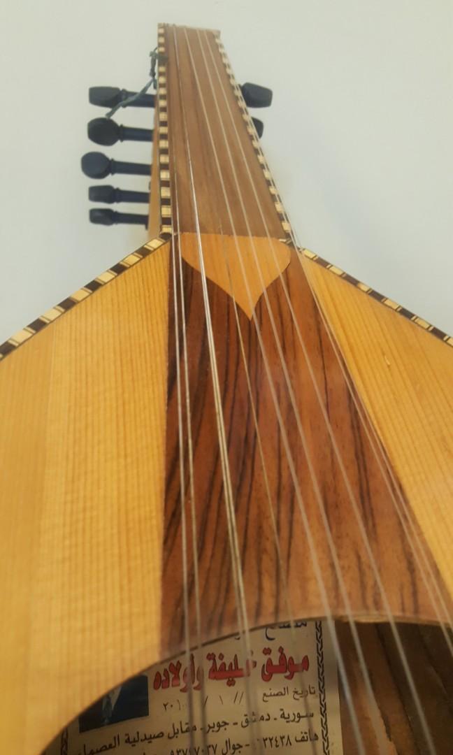 Oud / Gambus
