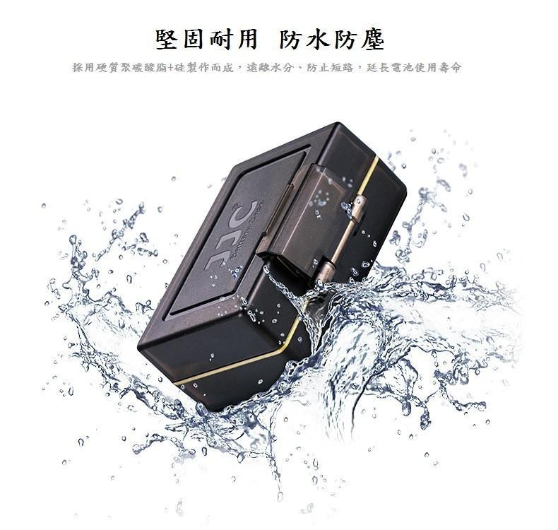 【Q夫妻】JJC Battery Case 防水 防塵 堅固 電池盒 SD卡盒 NP-FZ100 專用 ILCE-9 A9 A7R3 A7M3 #D3-6