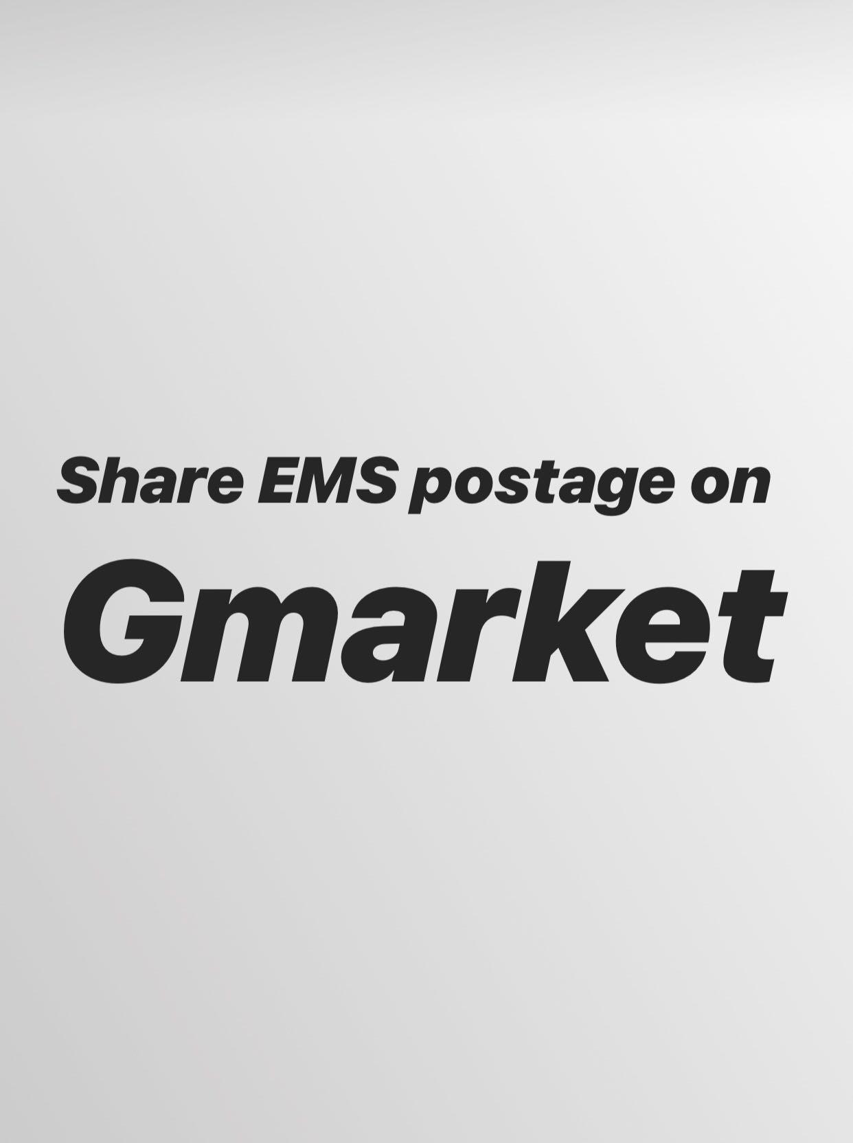 Share EMS on Gmarket