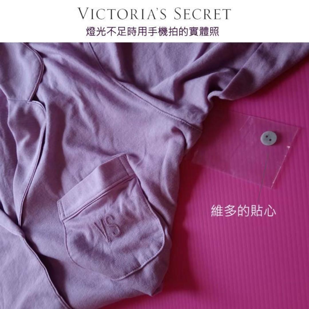 【S號】Victoria's Secre 維多利亞的秘密 蓮藕粉色 長袖襯衫式成套睡衣褲 超舒服柔軟針織棉