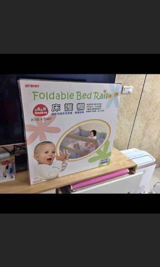 寶寶床圍欄 可換物