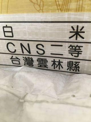 台灣雲林二等白米30公斤