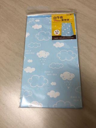 牛皮立體禮物袋(藍雲)