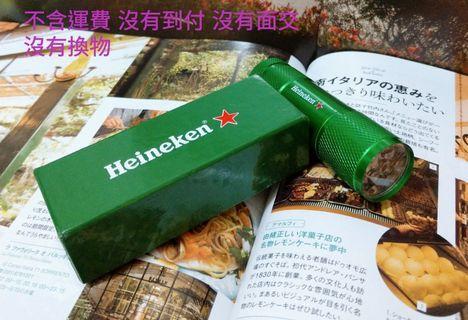 Heineken海尼根隨身手電筒#手電筒