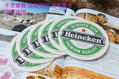 Heineken海尼根杯墊-6入