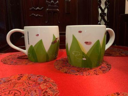 Starbucks Mug (Set of 2)
