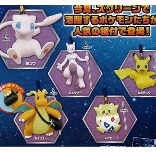 Pokemon Gashapon Mewtwo Pikachu Handphone charm