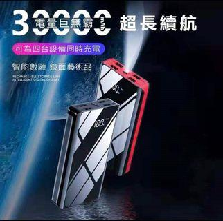 Powerbank 30000mAh