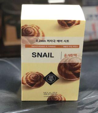 韓國蝸牛面膜