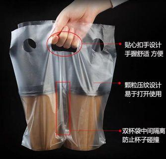 🍼雙杯裝🍼打包塑膠袋外賣手提袋飲料塑膠袋 食品級HDPE 一包100個