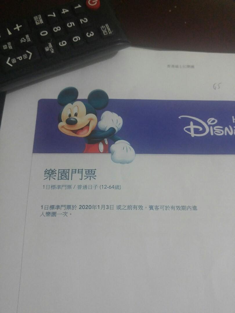 6張迪士尼門票成人可升級 +可在 Halloween用