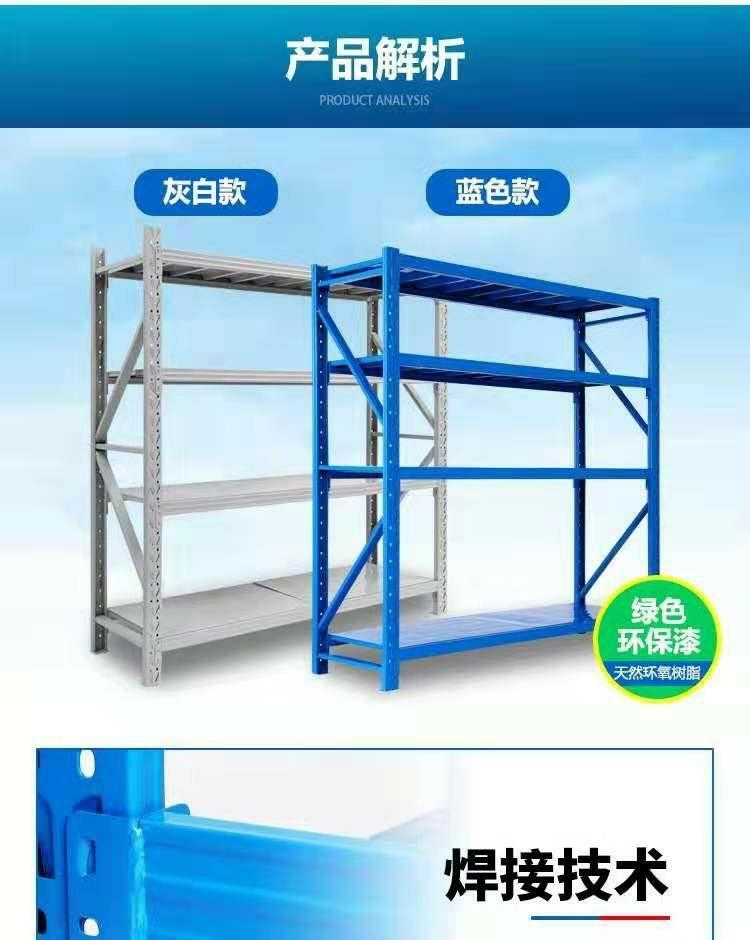 香港倉庫貨架調節貨架重型貨架