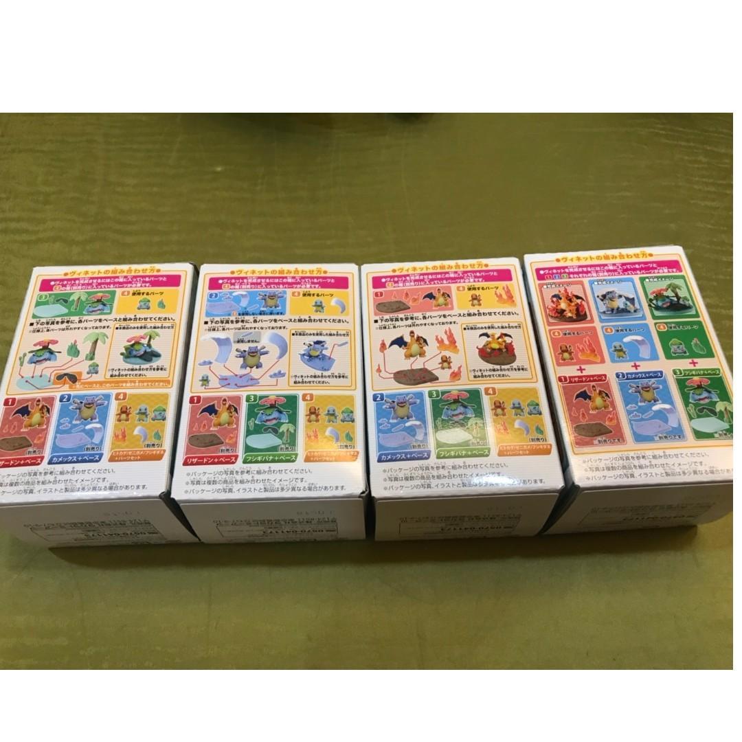 """全新 """" 日本晴空塔限定版 寶可夢 神奇寶貝 場景公仔 """" 單售 每隻售價 358元"""
