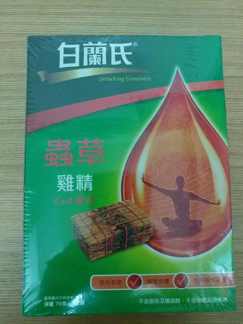 白蘭氏 蟲草雞精 Cs-4 配方 70g x 12樽