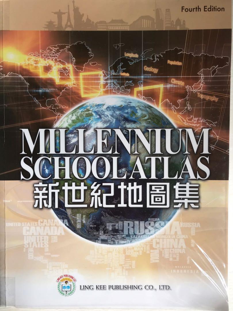 [九成新] 新世紀地圖集 Millennium School Atlas