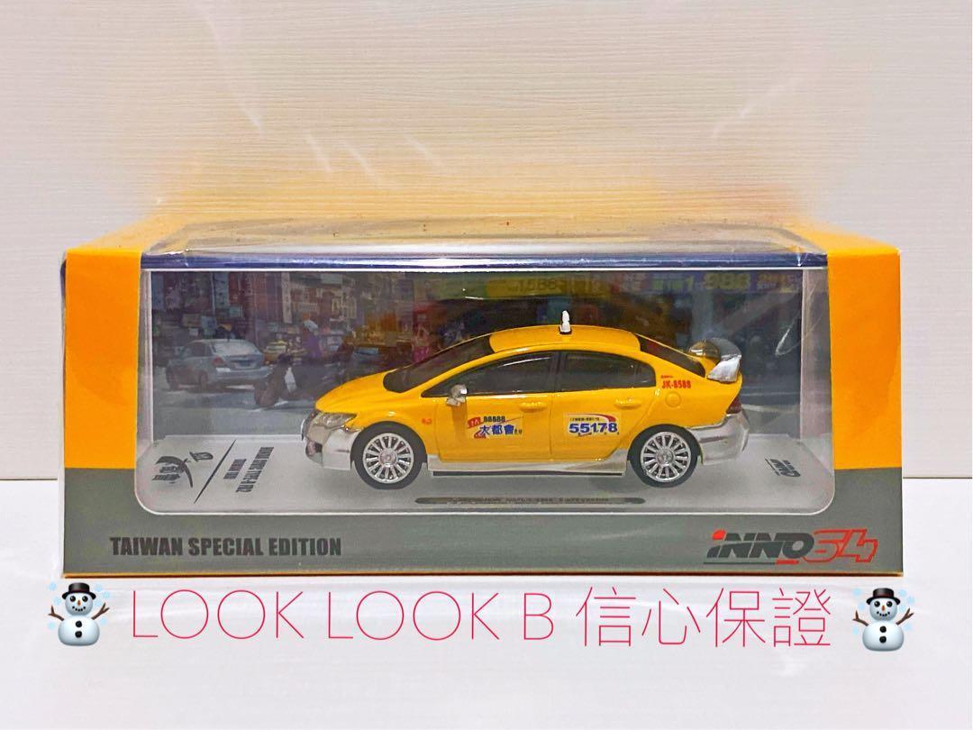 全新未拆 INNO64 1/64 Honda Civic Type-R FD2 台灣 特別版 大都會 的士