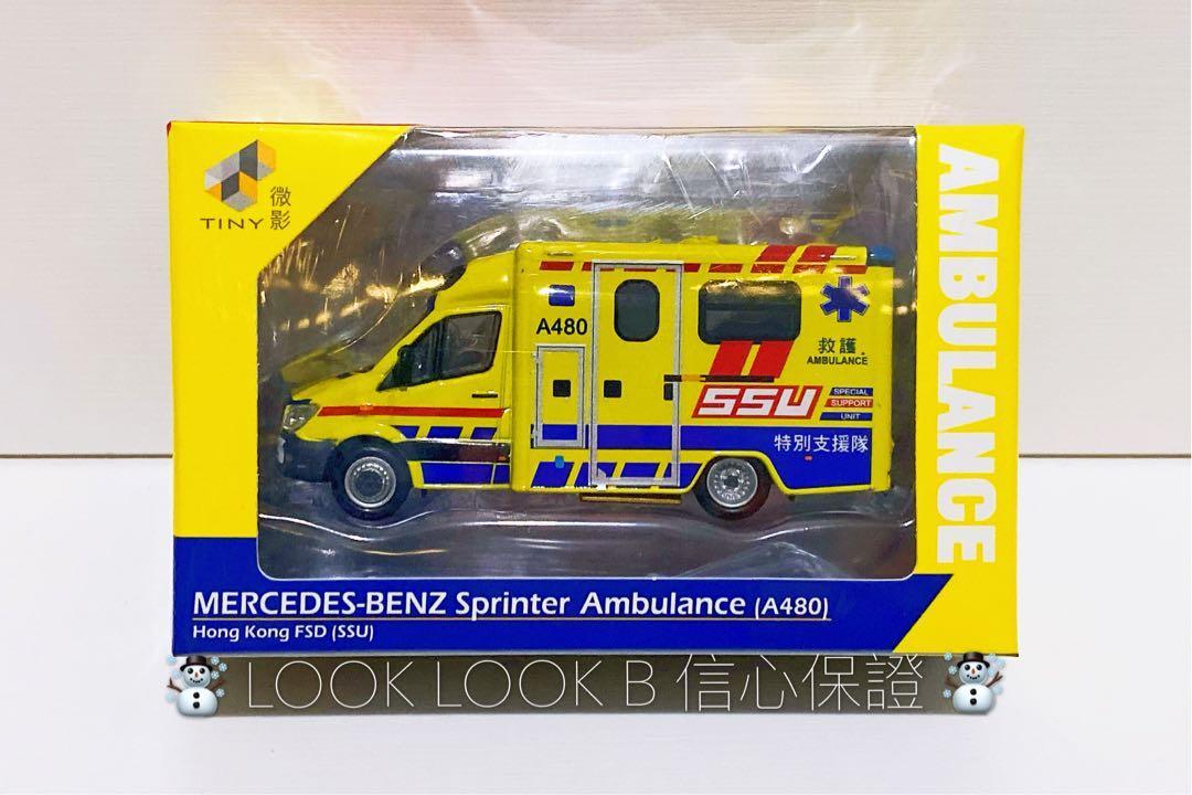 全新未拆 Tiny 微影 7-11限定 平治 Sprinter 消防處 特別支援隊 SSU 救護車 (A480) 7仔限定